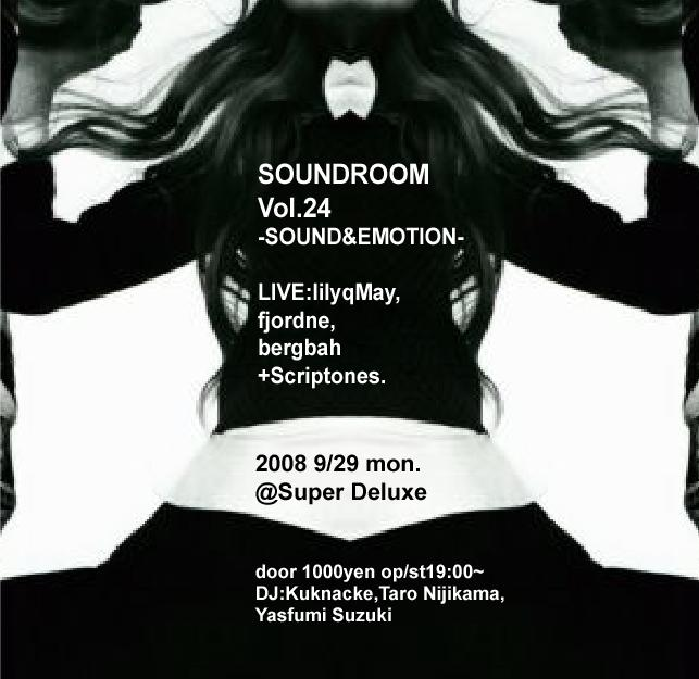 Soundroom 24